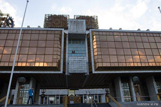 Поездка в Москву на фестиваль науки для школьников «WOW! HOW?»