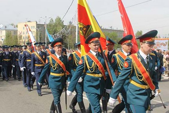 9 мая — праздник Великой Победы!
