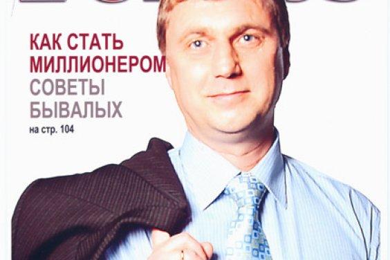 Рекламное объявление