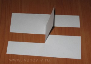 Головоломка с листом бумаги