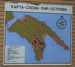 Карта-схема острова Кий