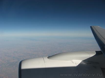 над Землей на самолете