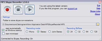 Программа MP3 Skype Recoder для того, чтобы записать разговор в SKYPE