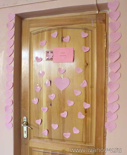 валентинки в День Святого Валентина