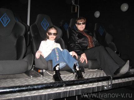 Кресла крепятся к специальной платформе