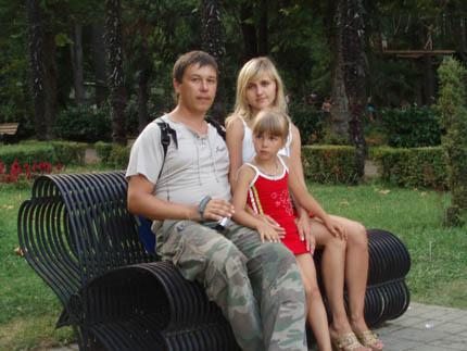 Семья Анатолия Пиксаева