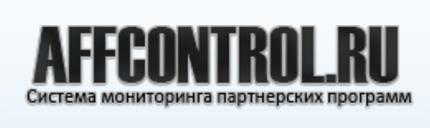 система мониторинга партнерских программ AFFcontrol.ru