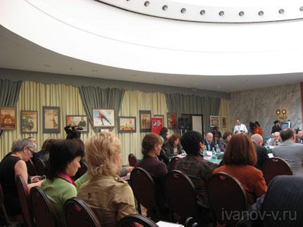 встреча блоггеров