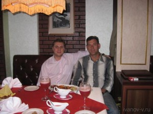 встреча с одноклассником в баре Джаз