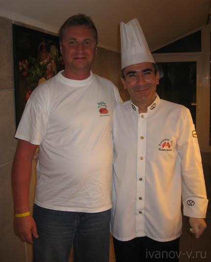 Общение на турецком языке с поваром отеля Hotel Antik & Garden