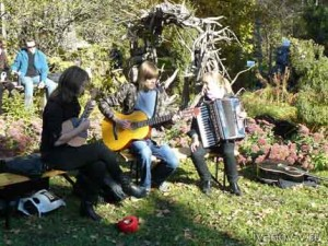 Музыка осенью в ботаническом саду