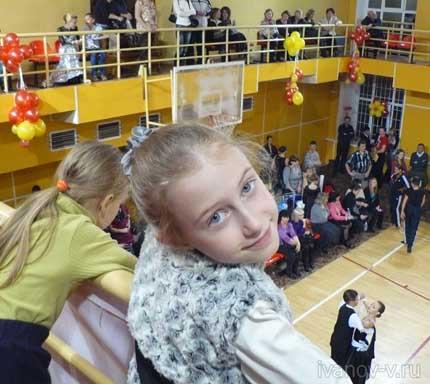 зрители турнира по спортивным танцам в Твери