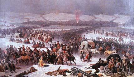 пехота и военное сражение