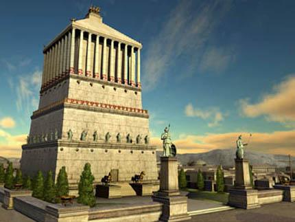 мавзолей Мавсола