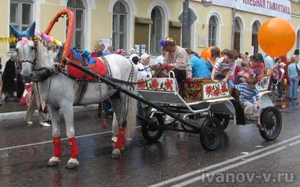 поездка в карете с лошадью