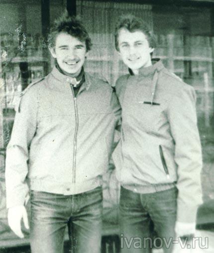 с Сухаревым Михаилом 1985 год
