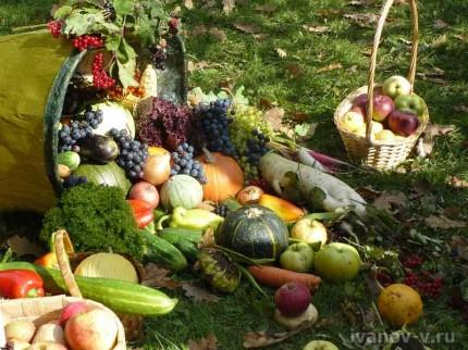 Осенний праздник урожая