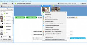 Как создать группу в Skype