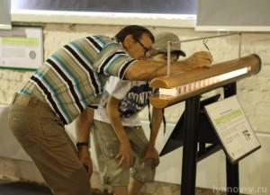 дед с внуком в Экспериментаниуме