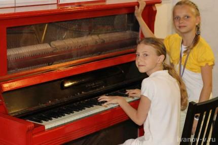 пианино в Экспериментаниуме