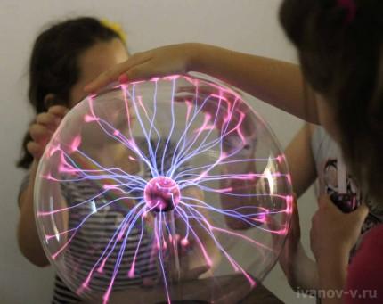 необычный шар в Экспериментаниуме