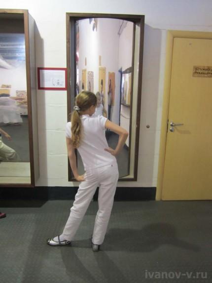кривые зеркала в Экспериментаниуме