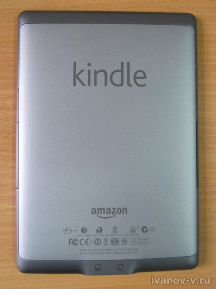 ридер Amazon Kindle