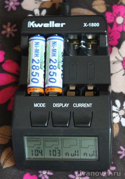 умное зарядное устройство Kweller X-1800