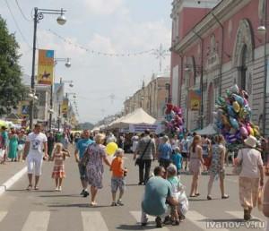 улица Советская в День города