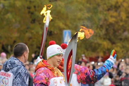 олимпийский огонь на тверских улицах