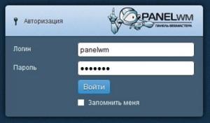 панель вебмастера PanelWM