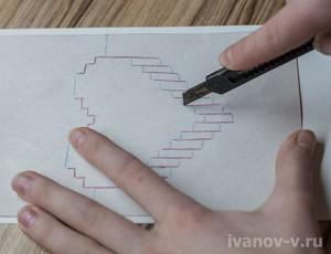 вырезание по чертежу объемной валентинки