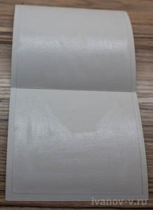 наклеивание валентинки на картон или плотную бумагу