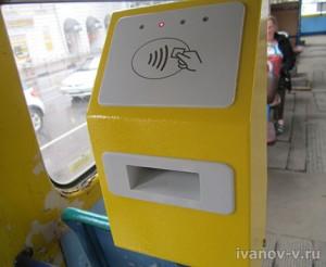 автомат выдачи билетов в трамвае