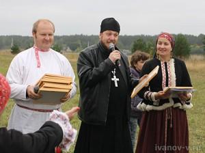 награждение участников праздника Новолетие