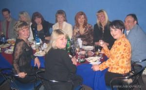 Встреча одноклассников в 2006 году