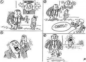 предвыборный ролик