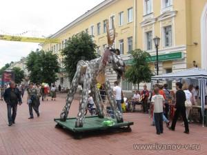 Тверской козел