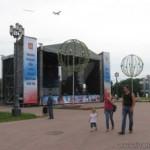 Открытие Дня города 2009