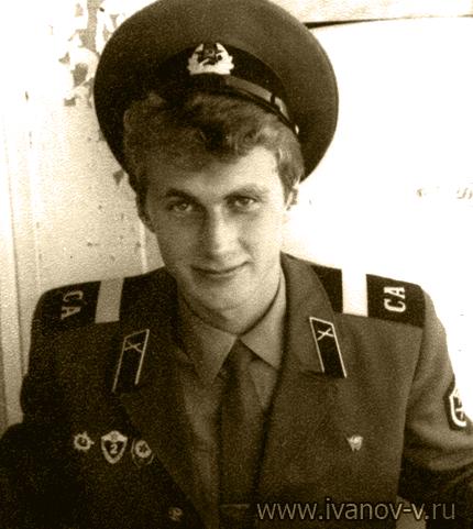 после службы в армиии