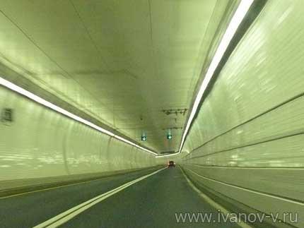 в туннеле любой длины есть выход