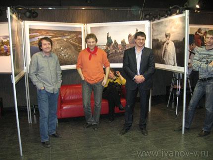фотовыставка «Глазами Русского Репортера» в «Доме архитектора Жоголева»