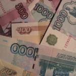 Стоимость денег в сети интернет и в реальной жизни