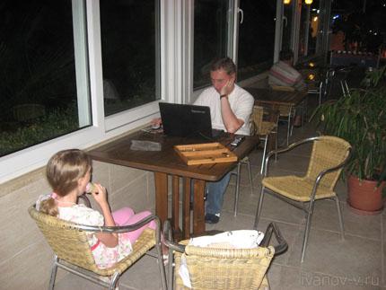 Отдых в Турции по вечерам в сети Интернет - общение по SKYPE и E-mail