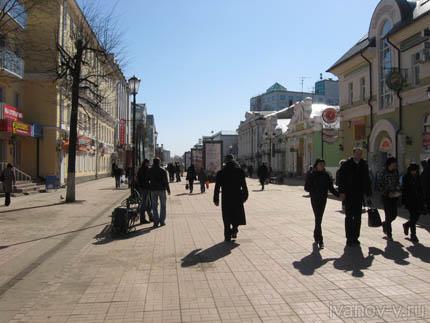 Треха - улица Трехсвятская в Твери