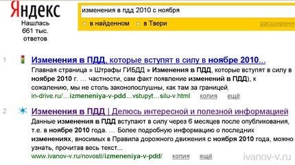 Оказаться в ТОП поисковых систем