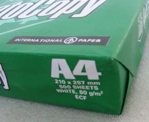 формат бумаги А4