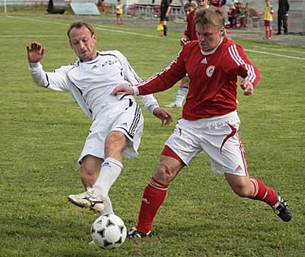 Футбол и Знамя труда