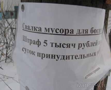Доскa объявлений няни москвa
