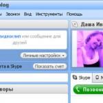 Поможет ли запрет Skype и Gmail?
